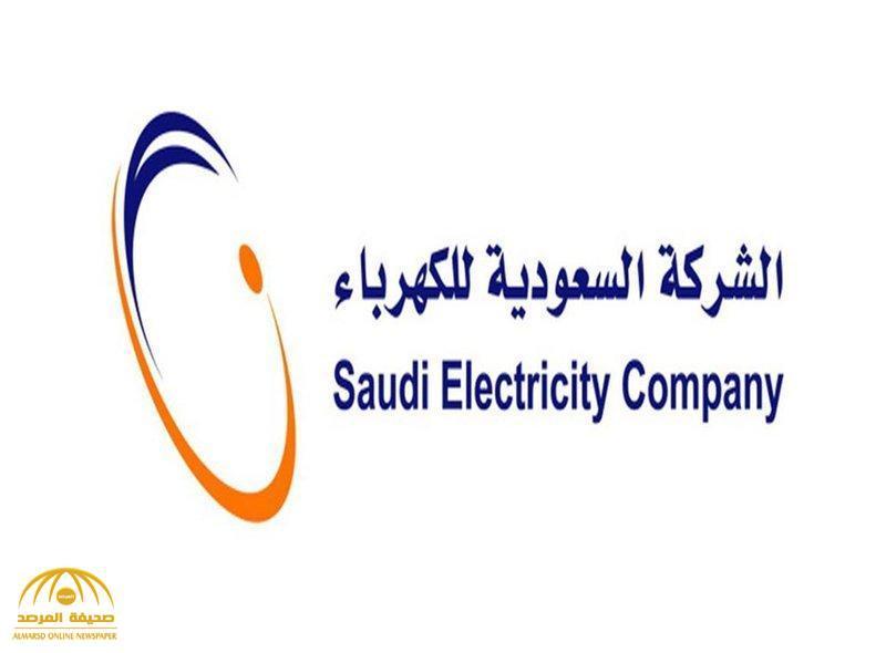 الكشف عن الرسوم المقررة على كل مخالف أعاد الكهرباء بطريقة غير نظامية!