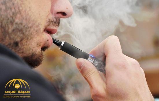 حظر بيع السجائر الإلكترونية بنكهات الفواكه