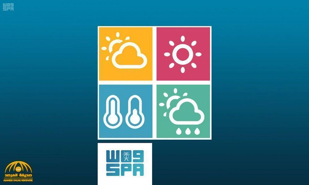 تعرف على حالة الطقس المتوقعة اليوم الأربعاء
