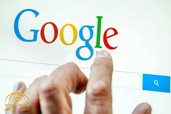 """هذه أغرب 10 أسئلة يطرحها الناس على مواقع البحث """"جوجل"""""""