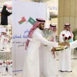 بالصور .. شاهد كيف احتفلت مطارات المملكة باليوم الوطني العُماني الثامن والأربعين
