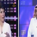 """بالفيديو.. كويتية  تنتقد الرجل العربي وتصفه  بـ """" محوحي و نغاجة ودافر وحاسوم """".. والسدحان : معك حق!"""
