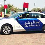 بيان من شرطة أبوظبي بشأن جريمة قتل ارتكبتها امرأة