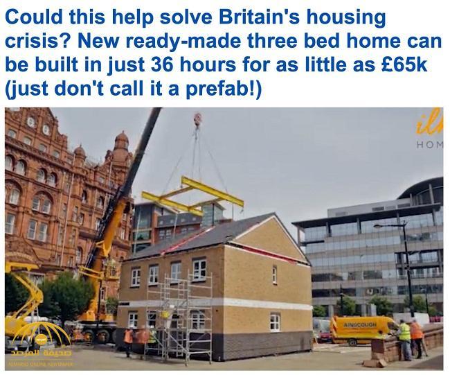 ترجمة حصرية .. شاهد: أسرع طريقة لحل مشكلة الإسكان تستغرق 36 ساعة فقط!