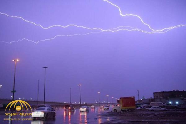 """يوم ماطر.. """"الأرصاد"""" تصدر تنبيه متقدم لـ4 مدن في هذه المنطقة!"""
