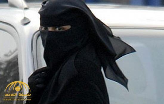 """شركة سياحية تفاجئ """"سعودية"""" منقبة برد صادم بعد تقدمها لوظيفة !"""