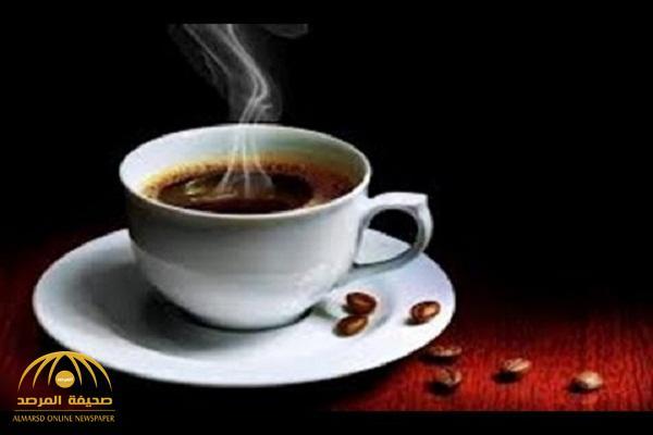 إن كنت من محبي القهوة السوداء ذات المذاق المر..هذا الخبر سيصدمك