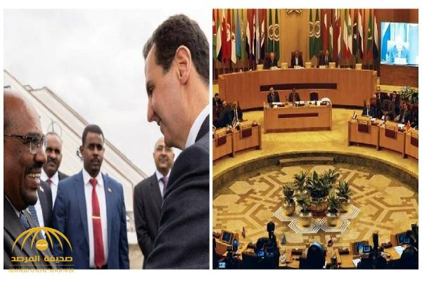 بعد زيارة البشير إلى دمشق .. الجامعة العربية تعلن موقفها من عضوية سوريا !