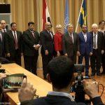 مشاورات السويد تعلن انفراجة كبيرة بأزمة اليمن.. تفاصيل الاتفاق بين الجانبين تشمل الحديدة وتعز!