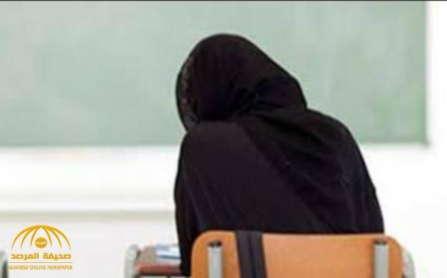 """""""رغم إخطارها بنقلها"""".. """"التعليم"""" ترفض نقل معلمة من """"تثليث"""" لـ""""بيشة"""" وزوجها يروي التفاصيل!"""