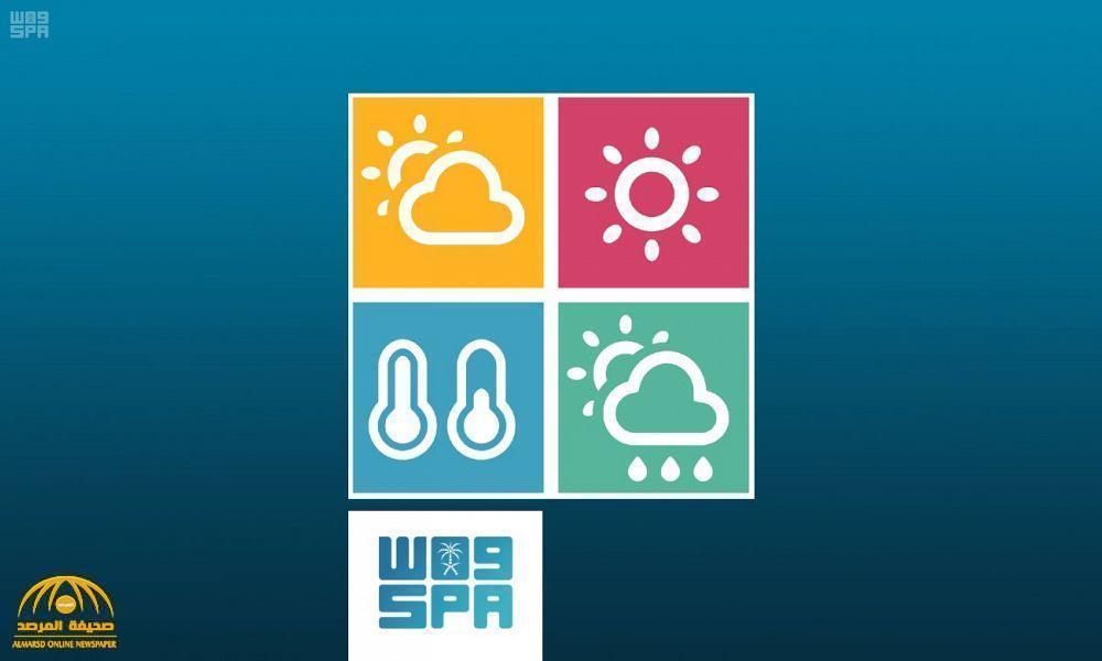 تعرف على حالة الطقس المتوقعة اليوم الاثنين