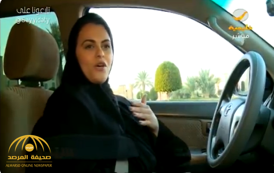 """شاهد.. أول """" سعودية"""" سائقة مشاوير تروي تجربتها.. وتكشف عن ردة فعل الرجال تجاهها!"""