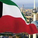 أول تعليق كويتي بشأن  إنشاء قاعدة عسكرية بريطانية في الكويت !