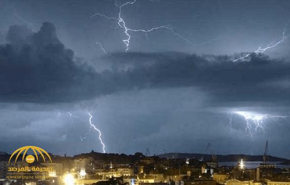 """""""الأرصاد"""" تكشف عن توقعاتها لحالة الطقس اليوم بعدة مناطق في المملكة!"""