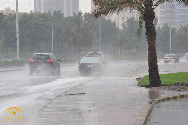 """جمعة ماطرة.. """"الأرصاد"""" تكشف تفاصيل حالة الطقس اليوم بـ 6 مناطق!"""