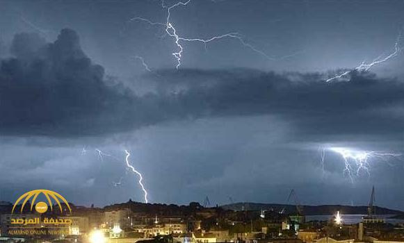 """""""الأرصاد"""" تكشف تفاصيل حالة الطقس اليوم بـ 8 مناطق في المملكة!"""