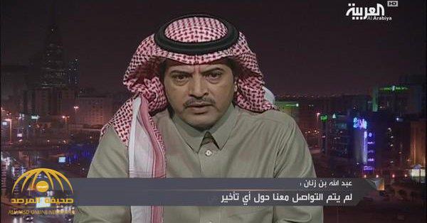 """أول تعليق من نادي """"النصر"""" على صدمة لجنة الانضباط.. ويعلن اتخاذ هذا القرار!"""
