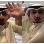 """بالفيديو: الإعلامي الكويتي """" بويابس"""" يعلق على  استدعائه والتحقيق  معه بعد تضخم حسابه البنكي فجأة !"""