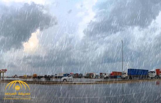 قد تؤدي لجريان السيول في الرياض.. الأرصاد: أمطار رعدية ورياح مثيرة للأتربة في 6 مناطق خلال الساعات القادمة!