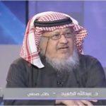 """بالفيديو:  الكاتب  الليبرالي  """"عبدالله الكعيد"""" يكشف سر """"لحيته"""".. وهذا ما قاله عن أفكاره وقناعاته السابقة !"""
