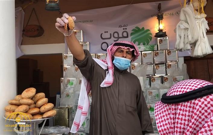 """شاهد صور وفيديو :  """"كليجا القصيم"""" منتج عمره 350 عامًا.. يجذب زوار الجنادرية 33"""