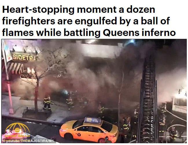 بالفيديو: شاهد.. حريق ضخم داخل مطعم شهير في نيويورك وانفجار اسطوانات الغاز في رجال الأطفاء