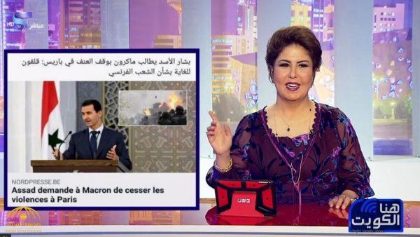 شاهد .. مذيعة كويتية تسخر من بشار الأسد : شر البلية ما يضحك !