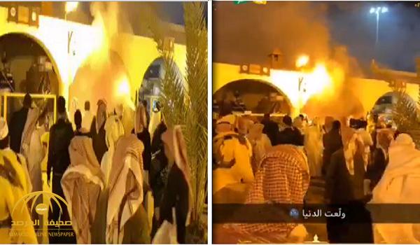 شاهد.. حريق في مهرجان الجنادرية الـ 33.. وبيان رسمي يوضح ملابسات الحادث