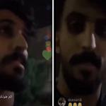فيديو: لاعب في الاتفاق يسخر من فتاة قالت له أنت مهاجم كويس.. ومغردون يهاجمونه!