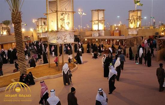 مثقفون سعوديون يكشفون عن أبرز  الرسائل السياسية والاجتماعية لمهرجان الجنادرية الـ 33