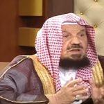 فيديو : المنيع  يكشف الحكم  في حال إسلام امرأة ولم يسلم زوجها .. ويستشهد بقصة ابنة الرسول!