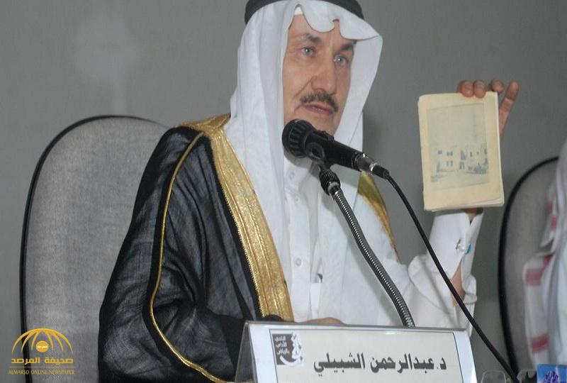 """من بائع تمور لمدير التلفزيون السعودي.. عبدالرحمن الشبيلي يروي قصته في """"حكايات الذات""""! -صور"""