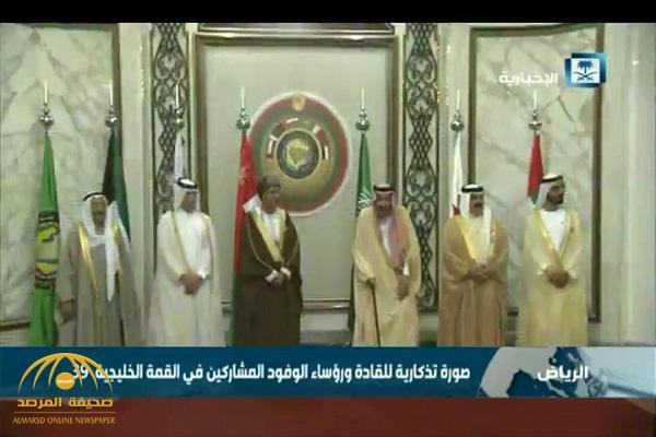 شاهد .. القادة ورؤساء الوفود المشاركين في القمة الخليجيةالـ 39 يلتقطون صورة تذكارية