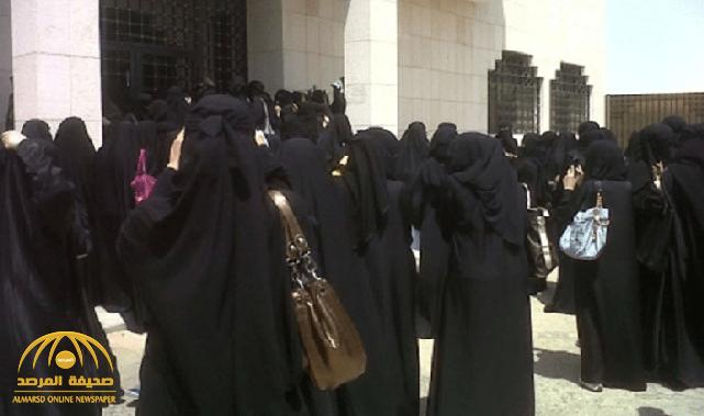مصادر: حضور محارم قائدات المدارس شرط في هذه الحالة!