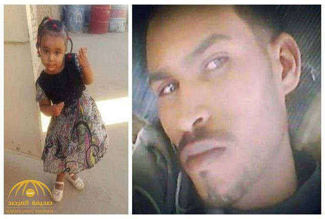 """حملها إلى داخل المنزل وقام باغتصابها وإلقائها في البئر.. الحكم على قاتل الطفلة """"شهد"""" بالسودان! -صورة"""