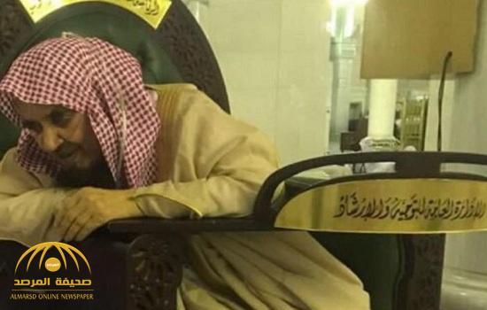 """وفاة الشيخ """" العجلان"""" المدرس في المسجد الحرام"""