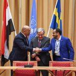 """أول تعليق من"""" البحرين و الكويت و مصر و الإمارات"""" على اتفاق الأطراف اليمنية في السويد"""