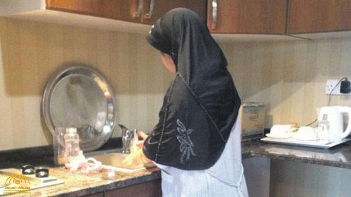 تفاصيل الحكم على عاملة منزلية متهمة بعمل السحر!