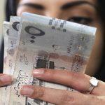 """وزارة «العمل»  توضح شروط الحصول على """"مساعدة مقطوعة"""" بمبلغ 30 ألف ريال"""