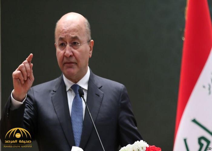 الرئيس العراقي يتخلى عن جنسيته الثانية.. والكشف عن السبب!