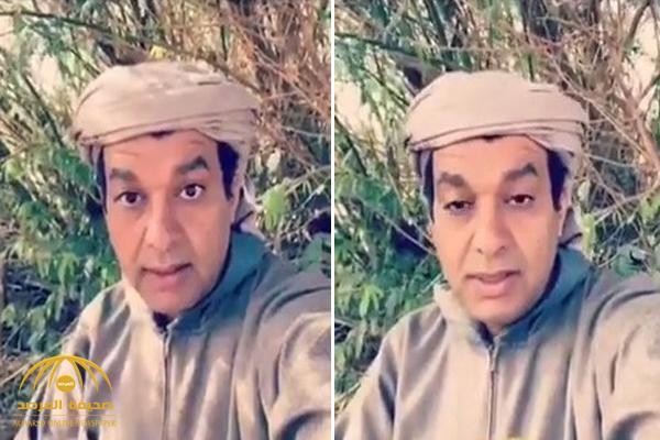 بالفيديو .. الزعاق : اليوم يبدأ برد الإنصراف ويستمر حتى هذا الموعد