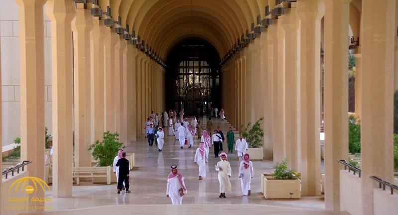 جامعة الملك سعود تعلن موعد التقديم على برامج الدراسات العليا (ماجستير ودكتوراة)