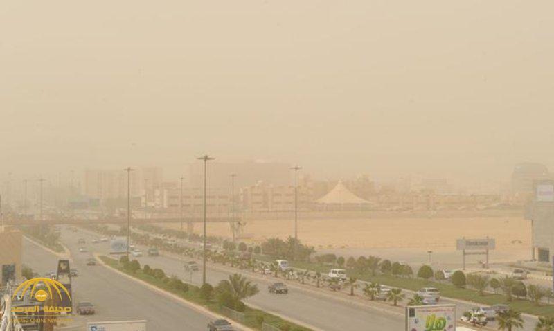الأرصاد: رياح مثيرة للأتربة والغبار على هذه المناطق!