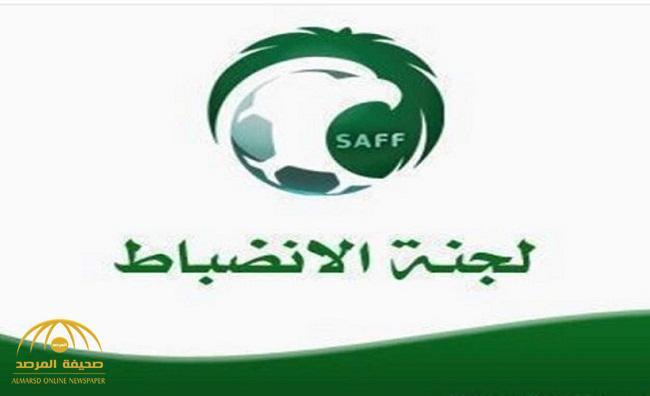«لجنة الانضباط والأخلاق» تصدر قرارين بشأن لاعبين من الهلال والأهلي