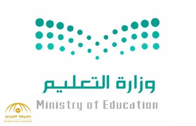 تمديد إجازة منتصف العام الدراسي أسبوعين.. و«التعليم» تنشر خريطة التقويم حتى 2022