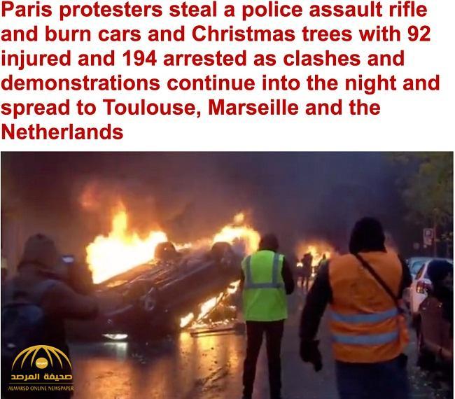 شاهد  صور جديدة  : نيران ومصابون وفوضى في قلب باريس وتحذير من ثورة  في فرنسا