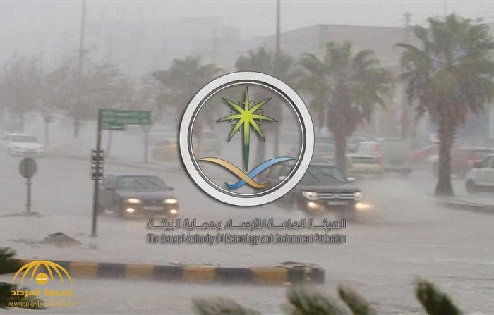 الأرصاد: تقلبات جوية على معظم مناطق المملكة تبدأ غدًا وتنتهي في هذا الموعد