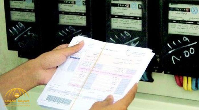 شركة الكهرباء ترد على تساؤلات العملاء :لم نخالف الأمر الملكي .. وهذا الفرق بين إصدار الفواتير واستحقاقها!