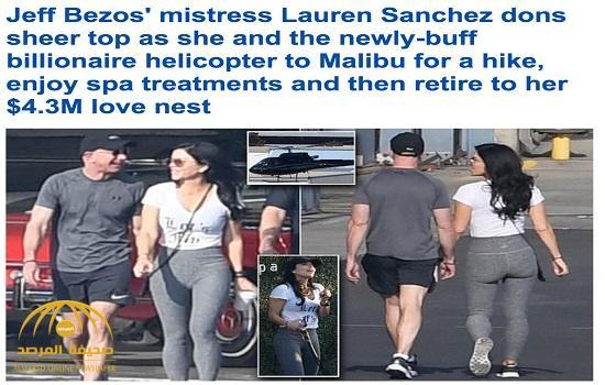 شاهد بالصور.. أول ظهور لأغنى رجل في العالم مع عشيقته بعد طلاق زوجته!