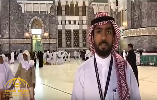 بالفيديو.. رئاسة شؤون الحرمين تكشف عن سبب انتشار الحشرات بالحرم.. وتوضح نتائج المكافحة!